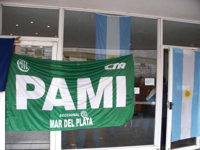 pami2